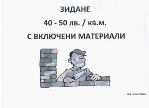 %d0%bf%d1%80%d0%be%d0%bc%d0%be%d1%86%d0%b8%d1%8f-%d0%b7%d0%b8%d0%b4%d0%b0%d0%bd%d0%b5